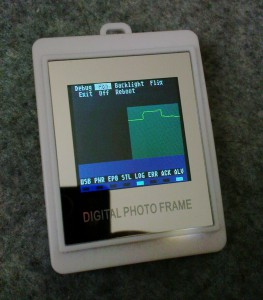 128x128 DPF firmware